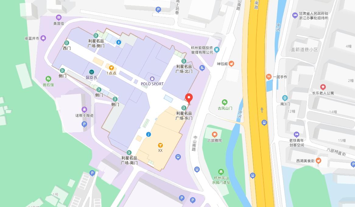 杭州in11酒吧在哪个区